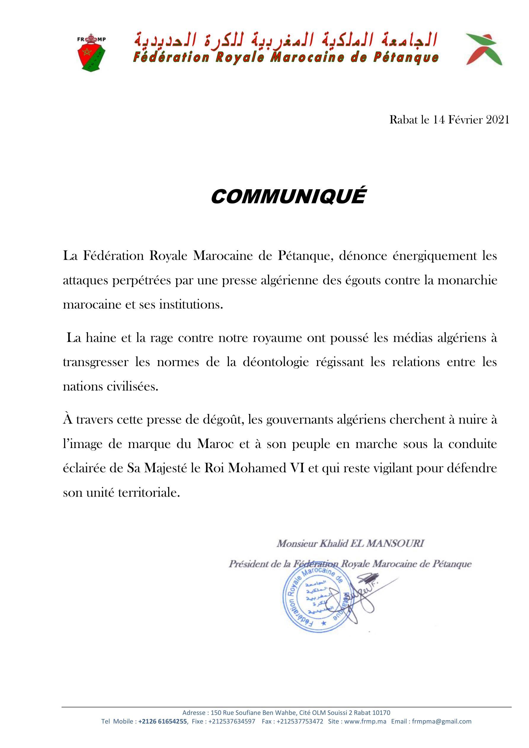IProtestations contre les attaques de la chaîne Algérienne sur la monarchie Marocaine et ses institutions
