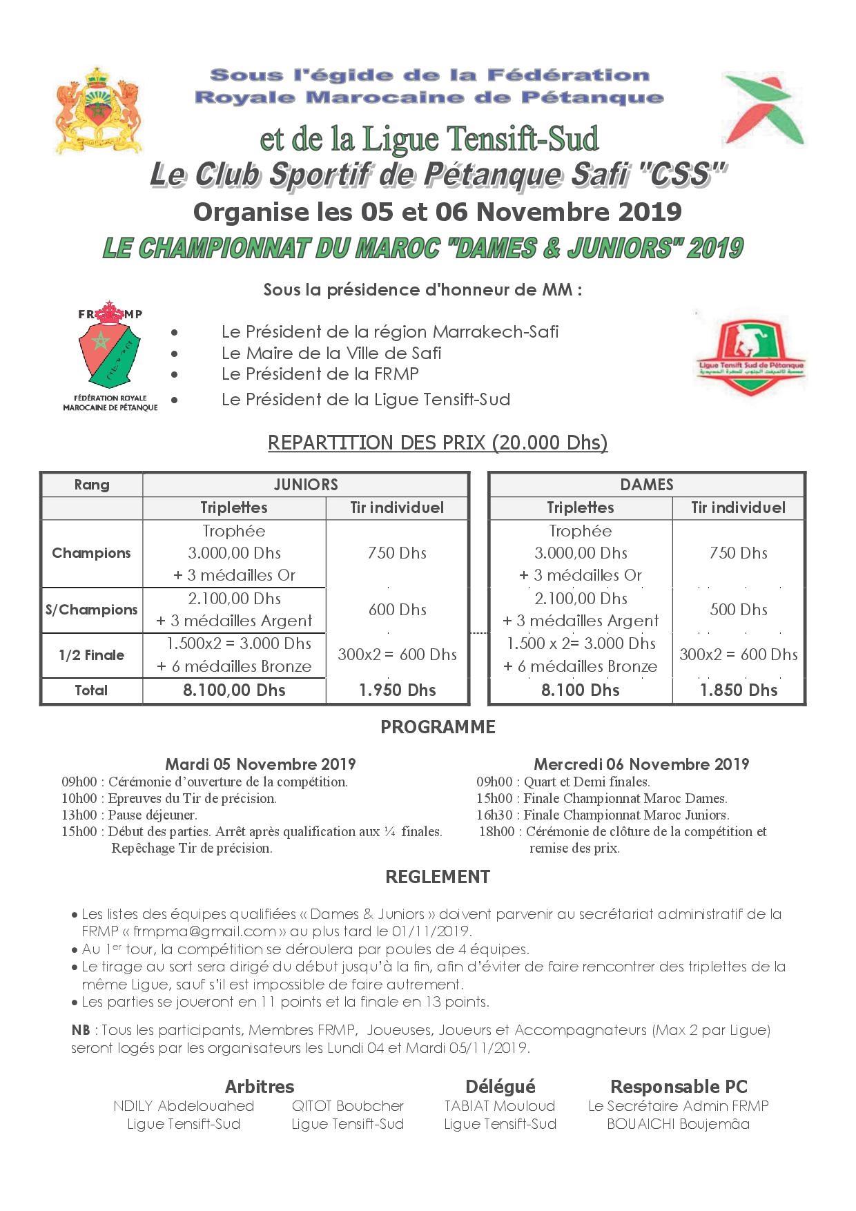 IChampionnat du Maroc Dames et Juniors les 05 et 06/11/2019 au club CSS Safi